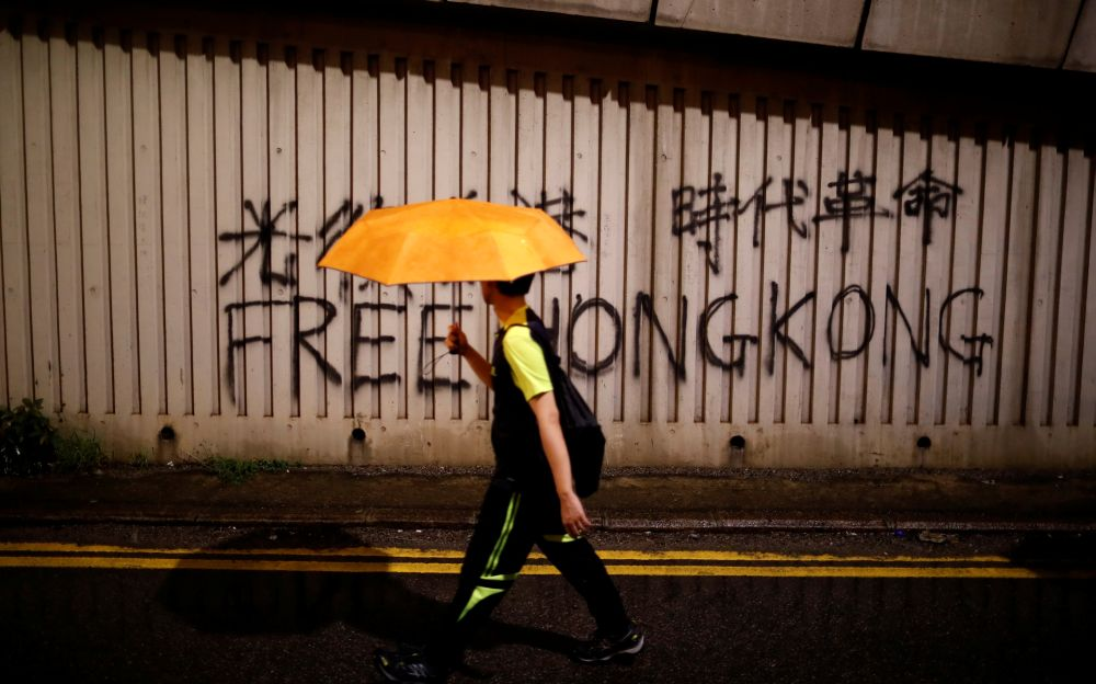 Amid crisis, China rejected Hong Kong plan to appease protesters: sources