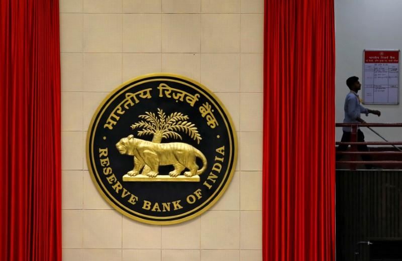 RBI to hold rates on inflation concerns, fiscal boost likely: Reuters poll
