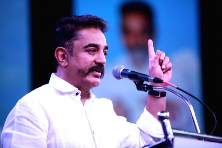 Salary for housewives! Time has come says Kamal Haasan