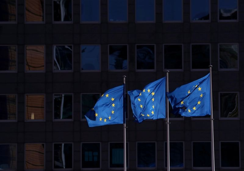 European Union flags fly outside the European Commission headquarters in Brussels, Belgium on February 19, 2020. (REUTERS File Photo)