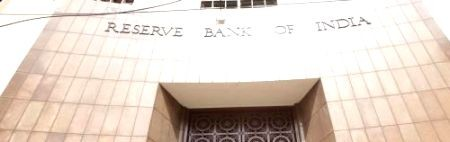 Reserve Bank Of India. (IANS Photo)