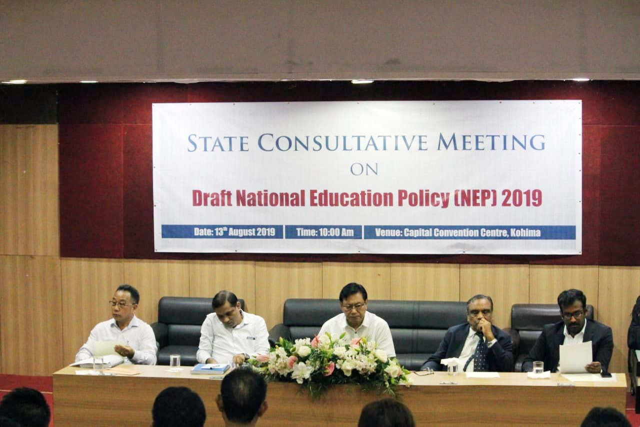 Edu Dept seeks suggestions  on National Education Policy