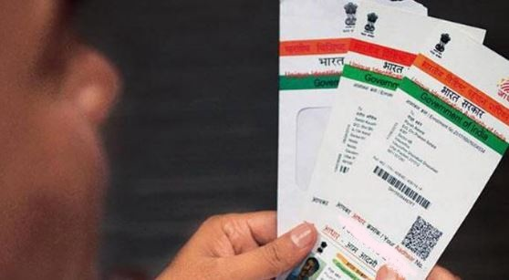 Aadhaar linkage with social media is troublesome