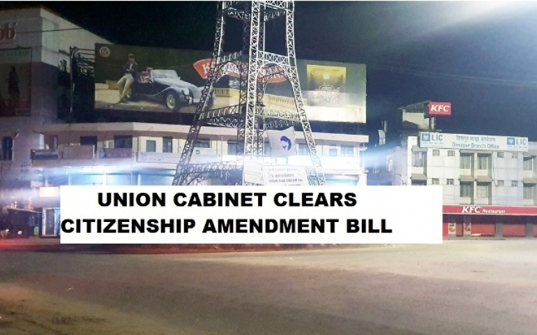 Cabinet clears Citizenship Amendment Bill
