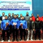 DYO felicitates 48th ASA wrestling meet winners
